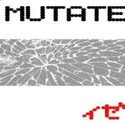 With Intent EP by MUTATE