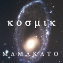 Kosmik by Mamakato